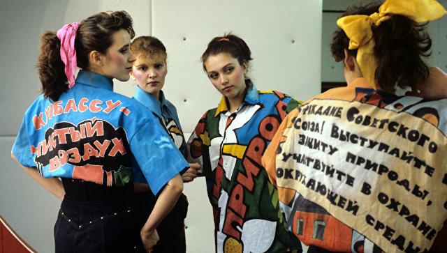 Модный показ в городском Доме моделей в Новосибирске