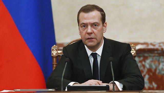 Медведев поручил проработать льготы поряду месторождений «Роснефти»