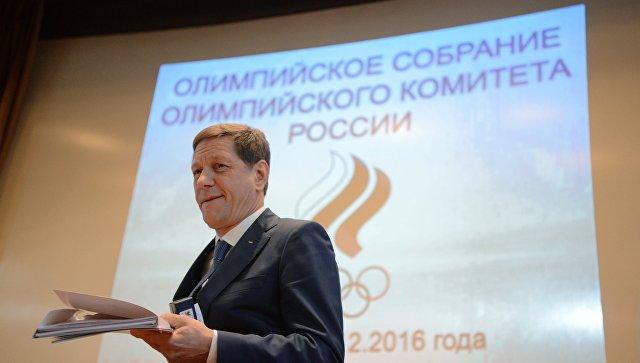 Жуков продолжит возглавлять Олимпийский комитет Российской Федерации