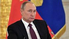 Президент России Владимир Путин на заседании Совета по развитию гражданского общества и правам человека. Архивное фото