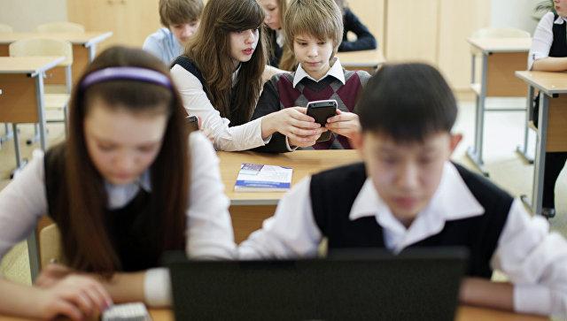 Интерактивная школа в Волгограде