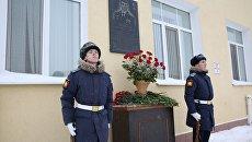 Память погибшего в Сирии героя РФ Александра Прохоренко почтили в Оренбургской области