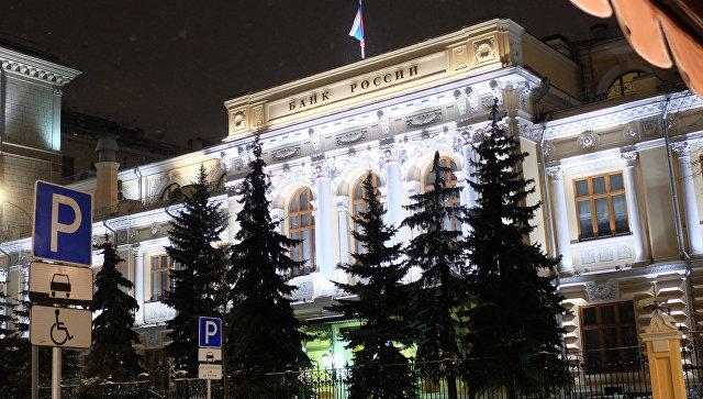 Профицит текущего счета России в 2015 году вырос на 19%