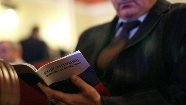 Большинство жителей РФзнают положения Конституции— Опрос
