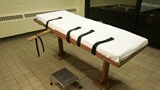 Комната, где приводится в исполнение смертный приговор, в тюрьме США. Архивное фото