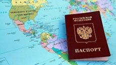 Паспорт. Архивное фото