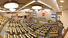 20-летие Парламентского Собрания