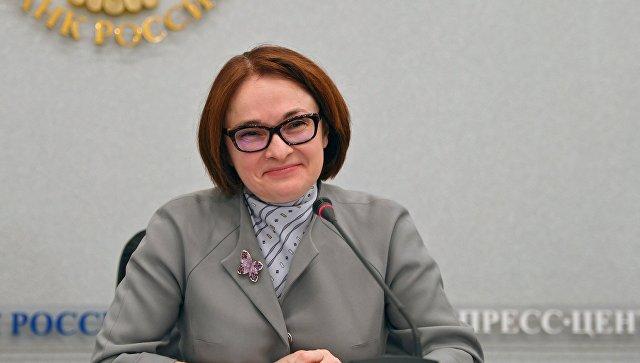 Набиуллина стала лучшим главой Центробанка в Европе