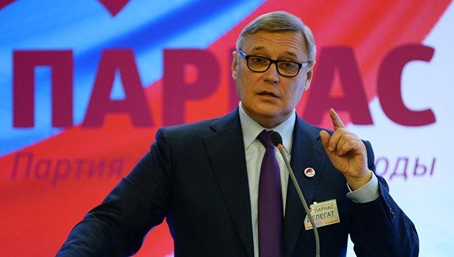 ПАРНАС не будет выдвигать кандидата на выборы президента