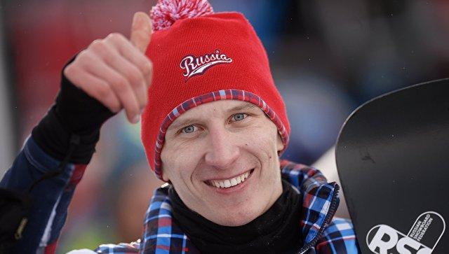 Сноубордист Соболев победил впараллельном слаломе наэтапе Кубка мира вИталии
