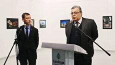 Посол России в Турции Андрей Карлов на открытии фотовыставки в Центре современного искусства в Анкаре