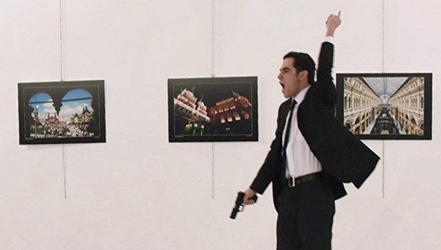 В МВД Турции заявили, что убийца российского посла действовал не в одиночку