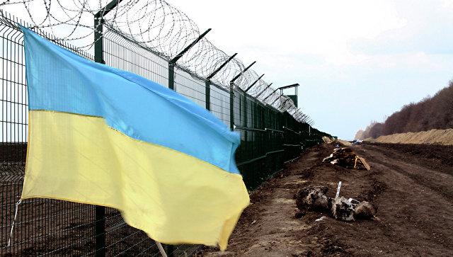 """У Киева не хватило денег, чтобы достроить """"Стену"""" на границе с Россией"""
