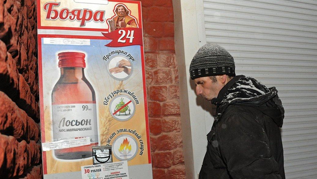 Украина завод антонов новости