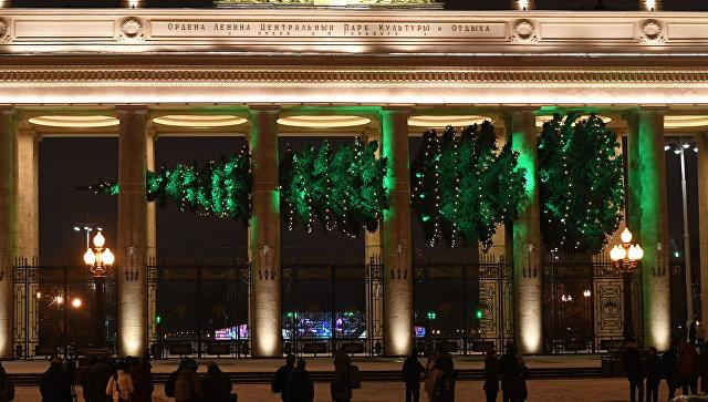 Открытие горизонтальной новогодней елки в Парке Горького