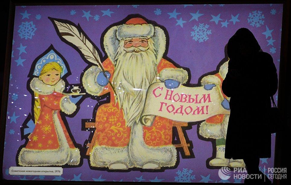 Новогодняя иллюминация на Тверском бульваре в Москве