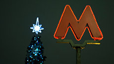 Логотип Московского метрополитена на Тверской улице в Москве. Архивное фото