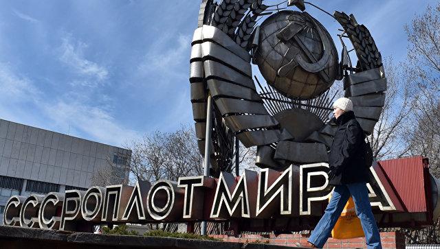 Герб СССР в парке Музеон в Москве. Архивное фото