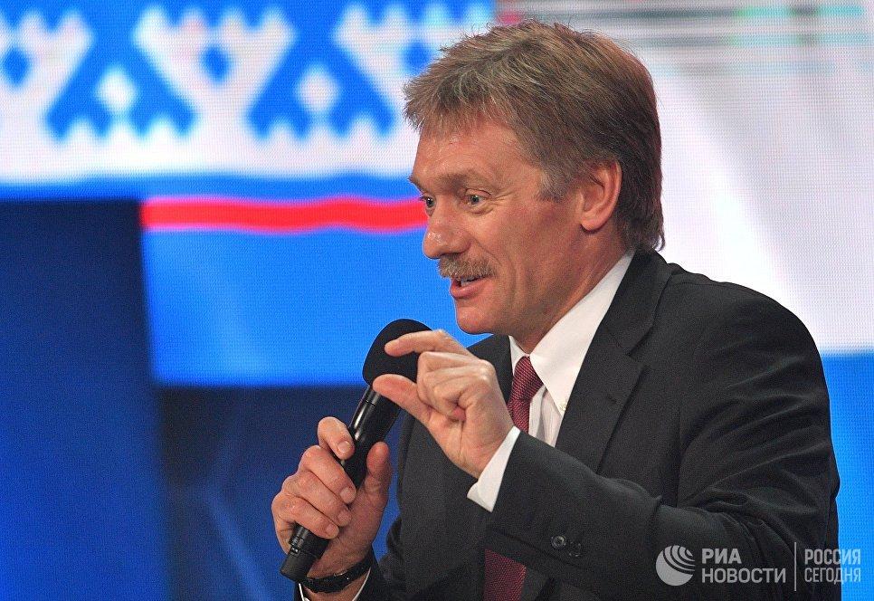 Пресс-секретарь президента РФ Дмитрий Песков на двенадцатой большой ежегодной пресс-конференции президента РФ Владимира Путина