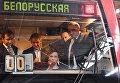 Генеральный директор оргкомитета Россия-2018 Алексей Сорокин, телеведущая Яна Чурикова и начальник Московского метрополитена Дмитрий Пегов на презентации нового состава поезда, посвящённого Кубку конфедераций FIFA 2017
