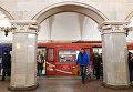 Новый состав поезда, посвящённого Кубку конфедераций FIFA 2017 на станции метро Комсомольская Московского метрополитена