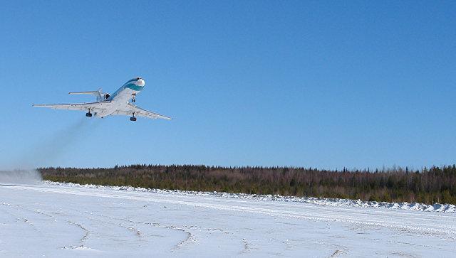 Русский военный самолет с70 пассажирами наборту пропал срадаров