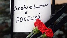 Цветы в память о жертвах крушения ТУ-154 в Сочи. Архивное фото