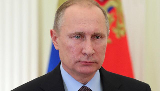 Путин призвал вдвое уменьшить вредные выбросы к 2050г.