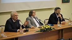 Ректор МГППУ Виталий Рубцов на всероссийской конференции по обсуждению содержания профстандарта педагога. 21 декабря 2016