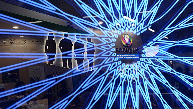 Логотип корпорации Роснано. Архивное фото