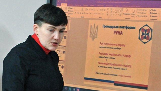 «Депутат» отКрыма назвал свою версию исключения Савченко изПАСЕ