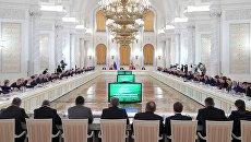 Заседание в Кремле. Архивное фото