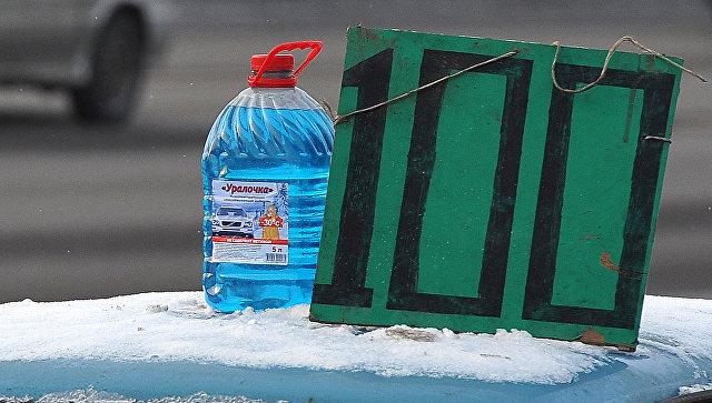 В Великом Новгороде продавали опасный для здоровья стеклоочиститель