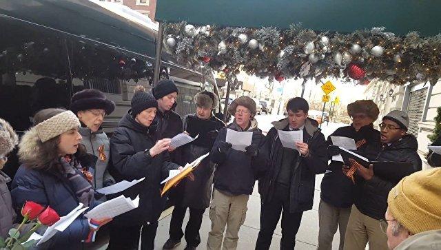 Gli americani hanno cantato l'inno nazionale russo in memoria delle vittime del crollo del Tu-154.  30 dicembre 2016