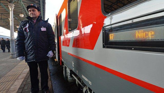 Билеты напроезд впоездах снова дорожают