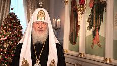 Подарим друг другу больше радости – глава РПЦ поздравил верующих с Рождеством