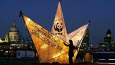 Акция всемирного фонда дикой природы (WWF) в Лондоне. Архивное фото
