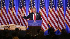 Избранный президент США Дональд Трамп во время первой официальной пресс-конференции в Нью-Йорке