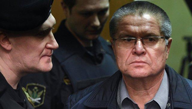 Дело экс-министра Алексея Улюкаева направили вГенпрокуратуру для утверждения обвинительного заключения