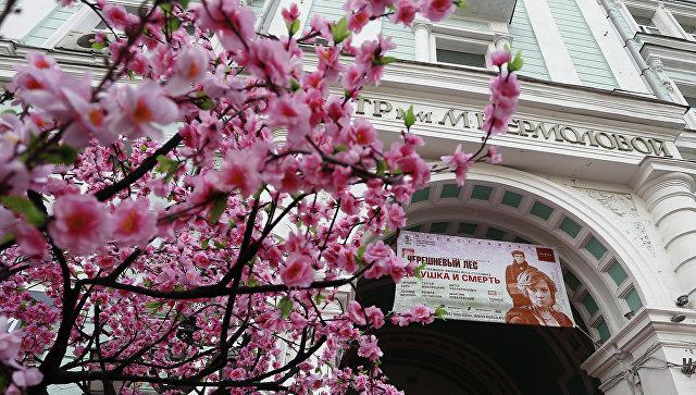 Вход в театр имени Ермоловой