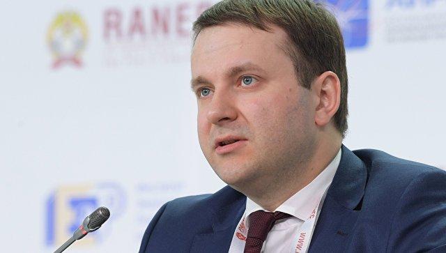 Орешкин рассказал о желании России вернуть ЕБРР в страну