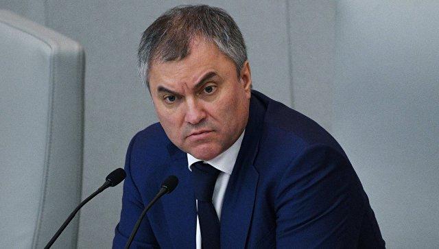 Володин назвал главную задачу парламентской ассамблеи ОДКБ