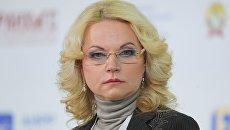 Председатель Счетной палаты Татьяна Голикова. Архивное фото