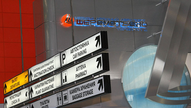 Москвич Виллевальдт получил счет запарковку ваэропорту натри млн руб.