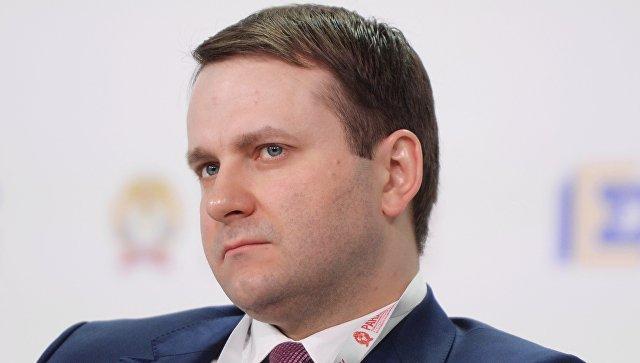 Рост ВВП в 2017г. будет выше прогнозируемого— Орешкин