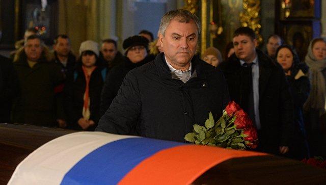 Похороны 47 жертв крушения Ту-154 завершились вМытищах