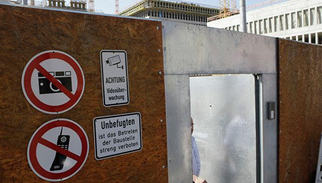 Немецкая агентура не отыскала свидетельств связиРФ схакерскими атаками