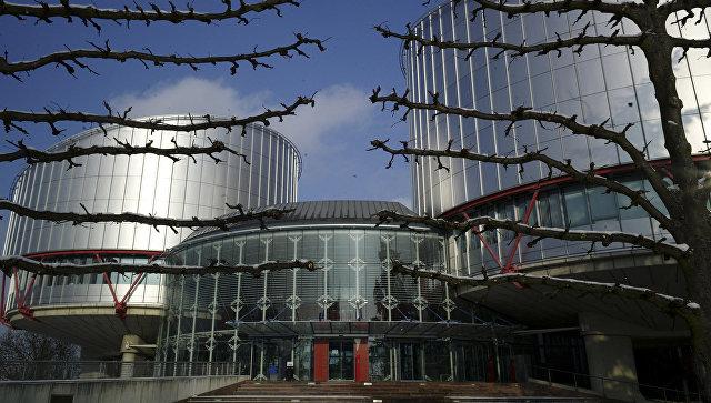 Украина подала 5 исков против Российской Федерации вЕСПЧ