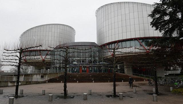Дворец прав человека в Страсбурге. Архивное фото
