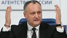 Президент Молдовы Игорь Додон во время пресс-конференции в Москве. Архивное фото